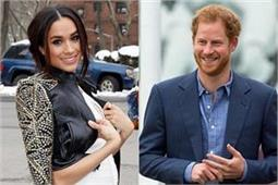 अमरीकी एक्ट्रेस पर आया Prince of Wales हैरी का दिल, जल्द होगी शादी