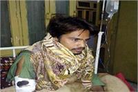 बदमाशों ने हिंदू वाहिनी के जिला उपाध्यक्ष को मारी गोली, घायल