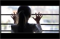 शर्मनाक: शिक्षक की अश्लील हरकत पर आहत हुई छात्रा ने छोड़ा स्कूल, मामला दर्ज