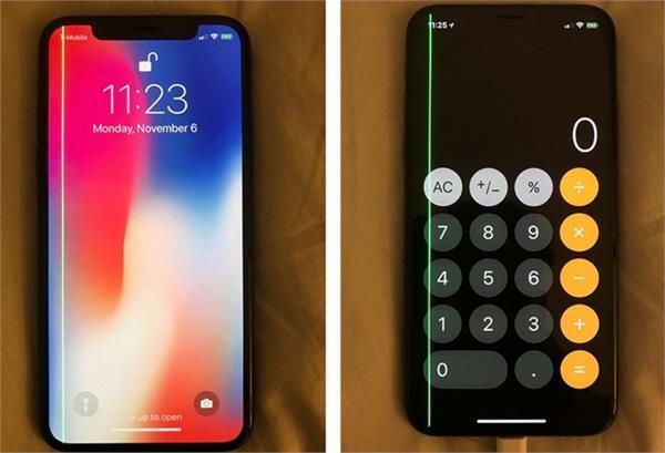 iPhone X की स्क्रीन में आ रही ग्रीन लाइन की समस्या, यूजर्स परेशान