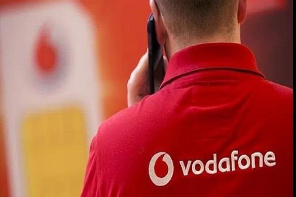 वोडाफोन ने पेश किया नया प्लान, 84 दिनों तक मिलेगा डाटा व अनलिमिटेड कॉल्स