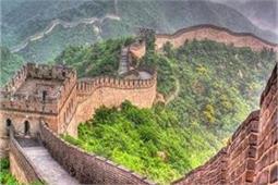8 अजूबों में से एक है चाइना की विशाल दीवार, आइए जानते है इसकी दिलचस्प बातें