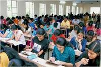 UP BOARD: परीक्षा में प्रवेश पत्र के साथ आधार कार्ड लाना हुआ जरूरी
