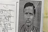नोएडा: सेक्टर 36 में सिक्योरिटी गार्ड की हत्या, मौके पर पहुंची पुलिस