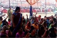 एक ही मैदान में लगे BJP जिंदाबाद और मुर्दाबाद के नारे