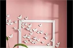 Paper Butterfly! कुछ इस यूनिक अंदाज से हाईलाइट करें दीवार