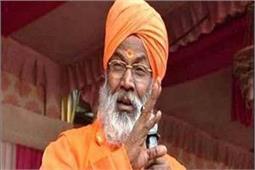 राम मंदिर के निर्माण को दुनिया की कोई ताकत रोक नहीं सकती: साक्षी महाराज