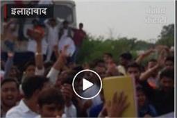 फिल्म पद्मावती के खिलाफ प्रदर्शन जारी, प्रदर्शनकारियों ने रोकी ट्रेन