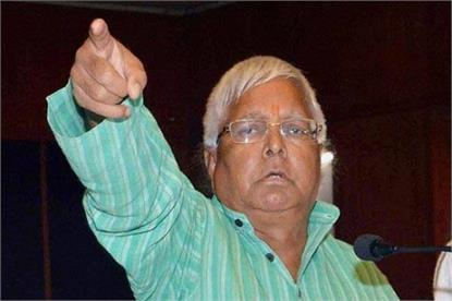 लालू का BJP पर वार, कहा- देश की जनता पार्टी को सत्ता से उखाड़ फैंकने के लिए तैयार