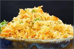 चावल खाने के शाैकीन हैं, ताे घर पर ट्राई करें मैक्सिकन राइस