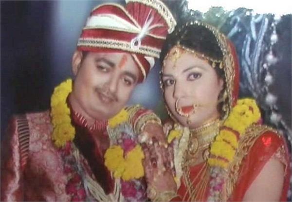 लव मैरिज का खौफनाक अंत, पति के बाद पत्नी ने भी लगाई फांसी