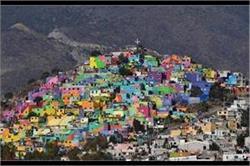 बेहद खूबसूरत है पहाड़ों पर बसा यह Colorful गांव, आप भी लें घूमने का मजा