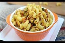 घर पर बनाएं टेस्टी एंड स्पाइसी Masala Pasta Recipe