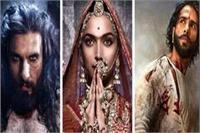 योगी सरकार की केंद्र को चिट्ठी, यूपी में फिल्म ''पद्मावती'' के रिलीज होने का माहौल नहीं
