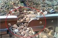 टला बड़ा रेल हादसाः मुरादाबाद में मिली करीब 1 फीट टूटी पटरी, कई ट्रेनें रद्द