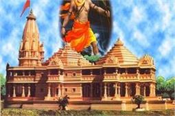 राम मंदिर निर्माण को लेकर सुलह समझौते का अब औचित्य नहीं: विहिप