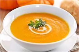 हैल्दी और टेस्टी Pumpkin soup
