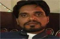 सांसे थमने से पहले हत्यारों का वीडियो बना गया था बजरंग दल का नेता