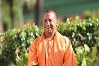आज मेरठ दौरे पर जाएंगे CM योगी, शुगर मिल के गन्ना पेराई का करेंगे शुभारंभ