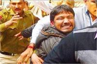 देशद्रोही हूं तो देश के गृहमंत्री क्यों हैं खामोश- कन्हैया कुमार