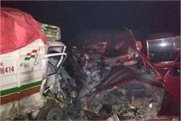 तेज रफ्तार का कहरः पिकअप-अॉटो की आमने-सामने की भिड़ंत में 4 की मौत