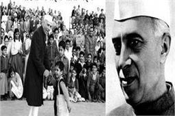 Children Day Special: जानिए क्यों चाचा नेहरु के जन्मदिन पर मनाया जाता है बाल दिवस?