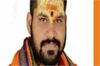 बागी नेता राजू दास लापता, शिवसेना ने लगाया BJP पर अपहरण का आरोप