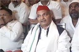 SP छोड़ भाजपाई हुई अपराजिता पर बोले नरेश- 'जो पार्टी छोड़ कर गया है वो राजनीति में आगे नहीं बढ़ा'