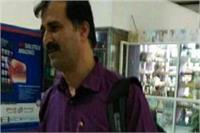 अरबों की हेराफेरी करने वाला रघु शेट्टी वाराणसी से गिरफ्तार