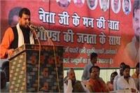 UP नगर निकाय चुनाव से पहले बीजेपी सांसद ने की बगावत, पार्टी के खिलाफ उतारे अपने प्रत्याशी