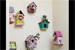 पेपर की मदद से बनाएं Birdhouse