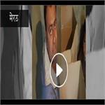 EVM में गड़बड़ी: कोई भी बटन दबाने पर BJP को मिला वोट, वीडियो वायरल