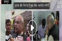 मंत्री सत्यदेव पचौरी ने किया मतदान, कहा- EVM मशीन में नहीं कोई गड़बड़ी