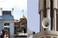 इलाहाबाद HC ने 3 महीने के अंदर दिया मस्जिद गिराने का आदेश