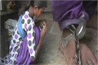 इंसानियत शर्मसारः बेटी को 2 साल से जंजीरों में बांधकर यातनाएं दे रहा कलयुगी बाप