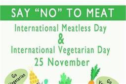 नॉनवेज के हैं शौकीन तो कर लें आज की छुट्टी क्योंकि आज हैं International Meatless Day