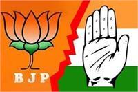 कांग्रेस के गढ़ में बीजेपी ने घोषित कर दिए अपने उम्मीदवार