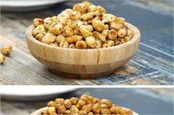 Chatpati Peanut Namkeen & Channa Dal Namkeen