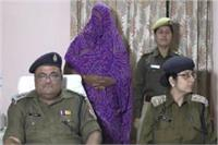 ट्रेन से 3 महीने के बच्चे काे चुराकर भागी महिला को पुलिस ने किया गिरफ्तार