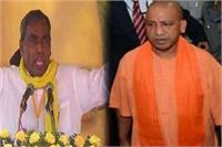 याेगी के इस मंत्री ने की बगावत, गुजरात में BJP के खिलाफ उम्मीदवार खड़ा करने का किया एेलान