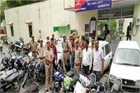 पुलिस ने 3 वाहन चोरों को किया गिरफ्तार, 6 बाइक और कार बरामद
