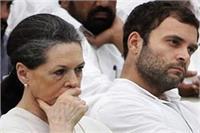 एनटीपीसी ब्लॉस्ट: सोनिया और राहुल गांधी ने व्यक्त की संवेदना