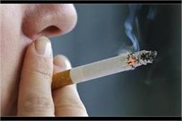 धूम्रपान दे सकता है आपको आंत से जुड़ी यह बीमारी