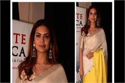 इवेंट के दौरान Esha ने पहनी साड़ी, दिखीं बेहद खूबसूरत