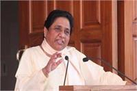 गुजरात और हिमाचल चुनाव में कांग्रेस से मांगी थी सीटें, पार्टी ने नहीं किया गठबंधन: मायावती