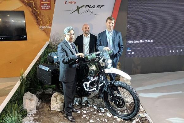 हीरो मोटोकॉर्प ने पेश किया आॅफ रोडिंग बाइक XPulse का कॉन्सेप्ट मॉडल