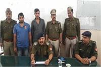 पुलिस के हाथ लगी बड़ी कामयाबी, दो ईनामी बदमाश गिरफ्तार