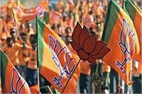 निकाय चुनाव: भाजपा ने घोषित किए पांच मेयर प्रत्याशी
