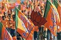भाजपा ने महापौर प्रत्याशियों की दूसरी सूची जारी की