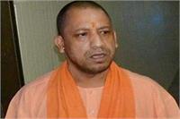 अग्नि परीक्षा में कैसे सफल होंगे गोरखपुर के महाराज जी
